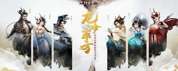 《大話西游2(經典版)》嘉年華禮包