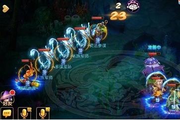 梦幻西游手机版三界奇缘答案大全 三界奇缘答题器一览