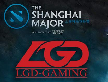 DOTA2上海特錦賽戰隊巡禮:LGD戰隊篇