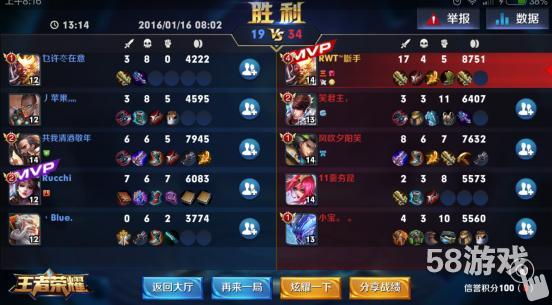 王者荣耀孙悟空新版本玩法攻略