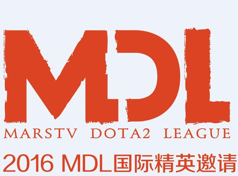 【MDL秋季賽】MDL國際精英邀請賽賽事報道專題
