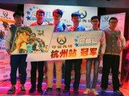 《守望先鋒》高校星聯賽城市賽兩連冠 專訪杭州電子科技大學戰隊HDG
