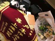 【每日G点】55开粉丝线下聚会送锦旗 退役职业选手晋级钻三也值得庆祝?