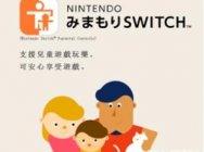 三大預測:登陸任天堂Switch后會發生啥?