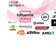 法國知名網紅營銷公司Influence4You確認首次參展2019ChinaJoyBTOB