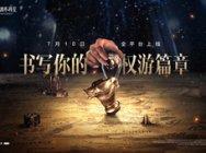 正版授權《權力的游戲手游》四季變換游戲實錄鑒賞
