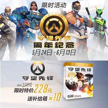http://www.naikara.com/shouwangxianfeng/article-153330-1.html