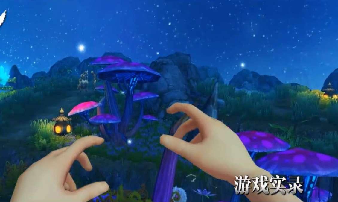 《影武者》VR版玩法实录首曝