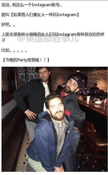 雷人囧图 男人玩朋友圈的样子图片